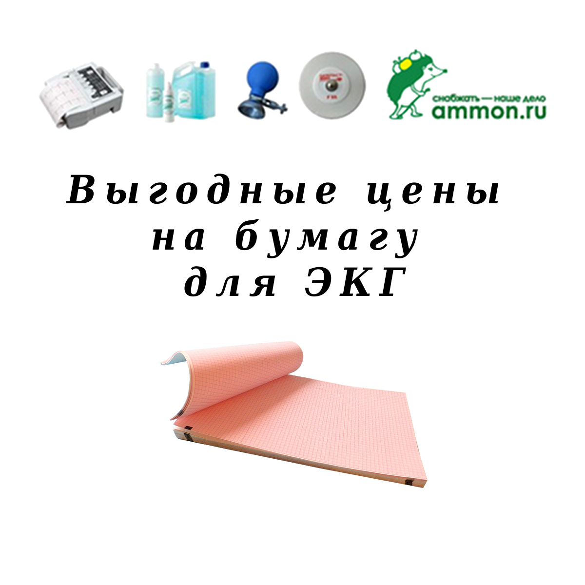 Акция_бумага_4160.jpg