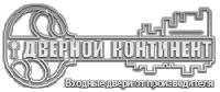 Логотип производителя Дверной континент