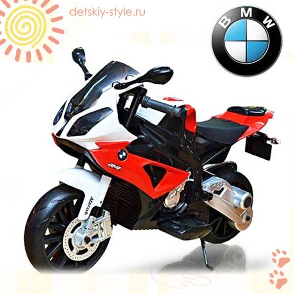 электромобиль bmw s1000, мотоцикл, купить, цена, лицензия, детский мотоцикл s1000, заказать, бесплатная доставка,  заказ, стоимость, детский электромобиль s1000, отзывы, обзор, официальный дилер, интернет магазин