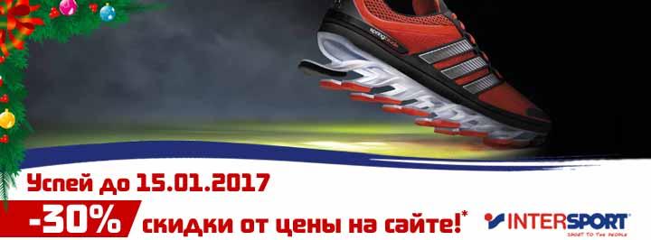 sport-obuv.jpg