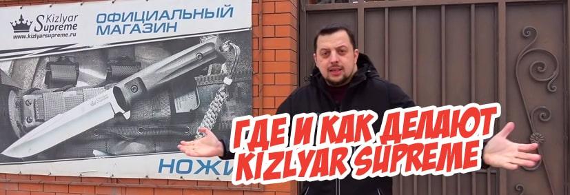 Видео о заводе