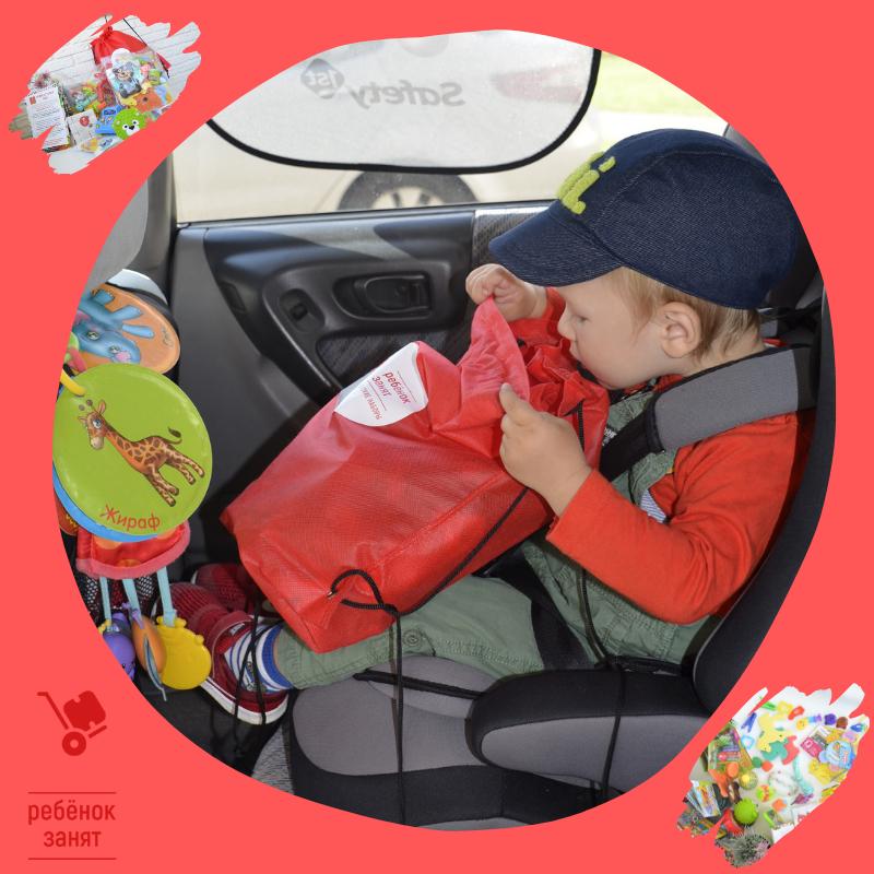 игрушки для ребенка в автомобиль