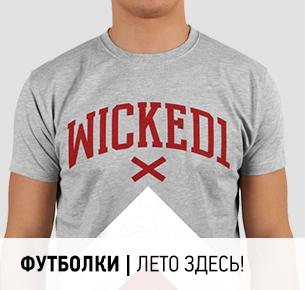 banner_small_white_tshirt.jpg