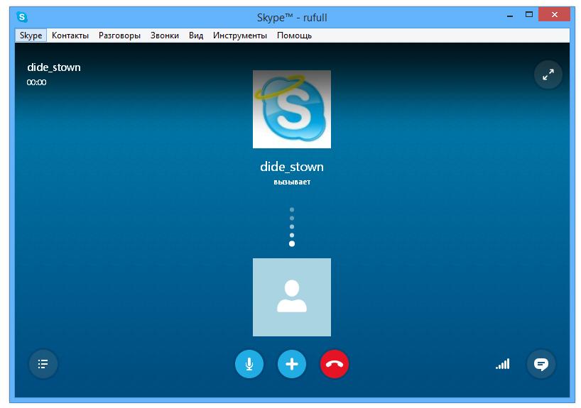 общение в скайпе
