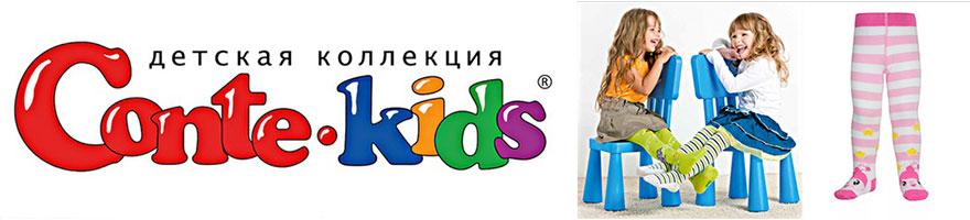 Детские колготки Conte-Kids