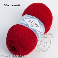 lanagold 800 56-красный