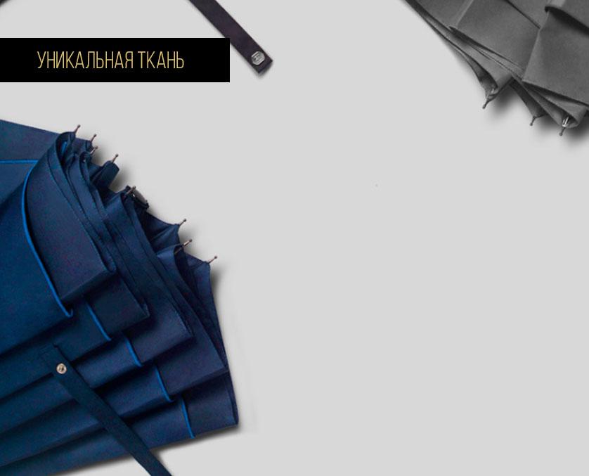 Антизонт бизнес класса синий | zc conte design