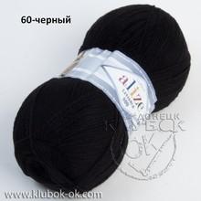lanagold 800 60-черный