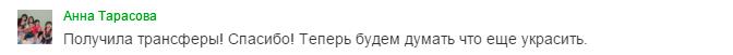 Без-имени-1_07.png