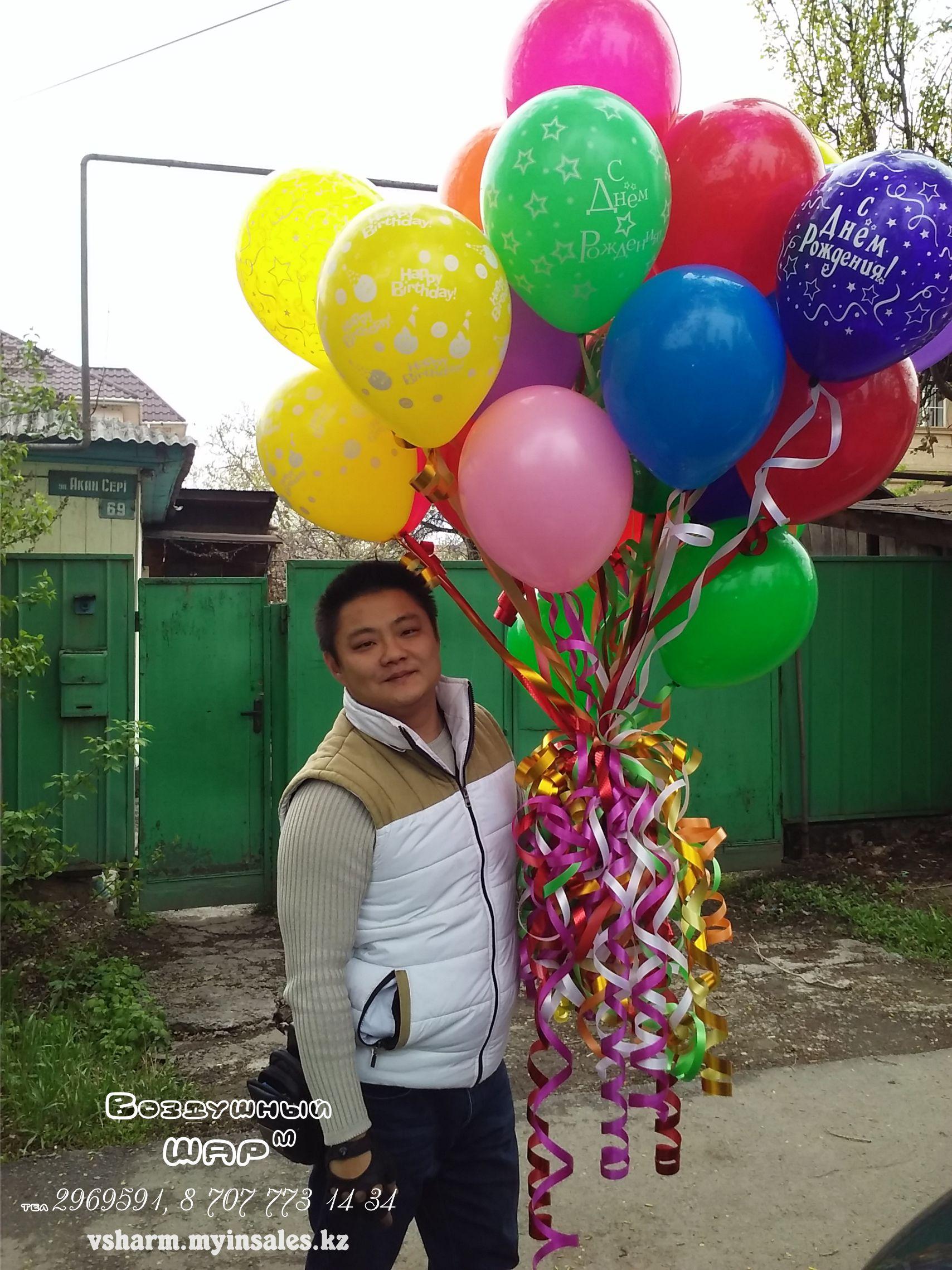 гелиевые_шары_55.jpg