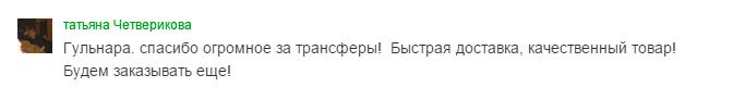 Без-имени-1_11.png