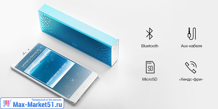 Колонка Xiaomi Mi Mini Square Box 2 (золотой)