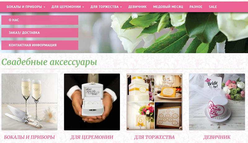 Стильное оформление главной страницы сайта