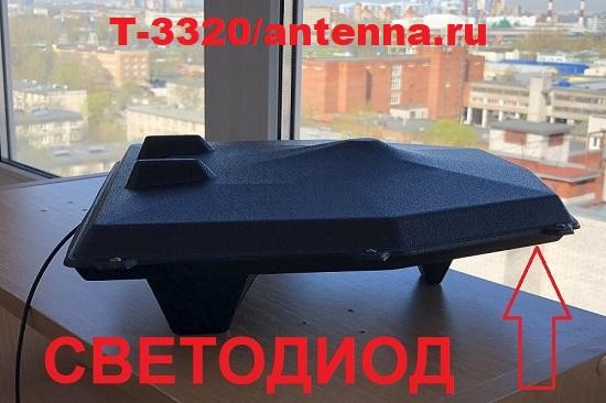 активная комнатная антенна Т-3320/antenna.ru или аналогичная:  -Индикаторный светодиод позволяет определить, подано ли питание на кабль;  -Большое усиление позволяет определить направление на телебашню или ближайщий передатчик цифрового ТВ;  -САМОЕ ГЛАВНОЕ! До дальности 30 км, эта антенна с успехом заменяет наружную активную антенну, а поэтому - не требуется сверлить стену дома, не нужен кронштейн, не требуется стремянка и тд. Все можно сделать внутри дома - и поэтому антенна прослужит дольше, а устанавливается гораздо легче. Главное, чтобы была возможность точно направить. Даже если крыша дома металлическая, удается найти нужное положение внутри помещения. Не всегда, но очень часто.
