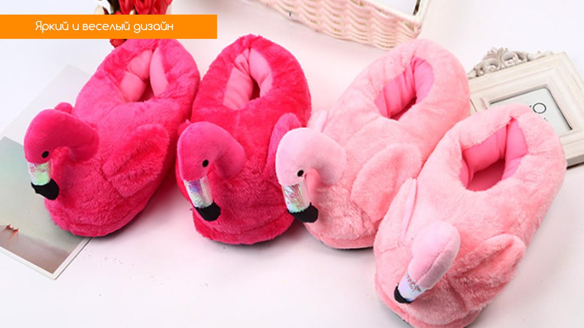 Тапочки фламинго светло-розовые с открытой пяткой