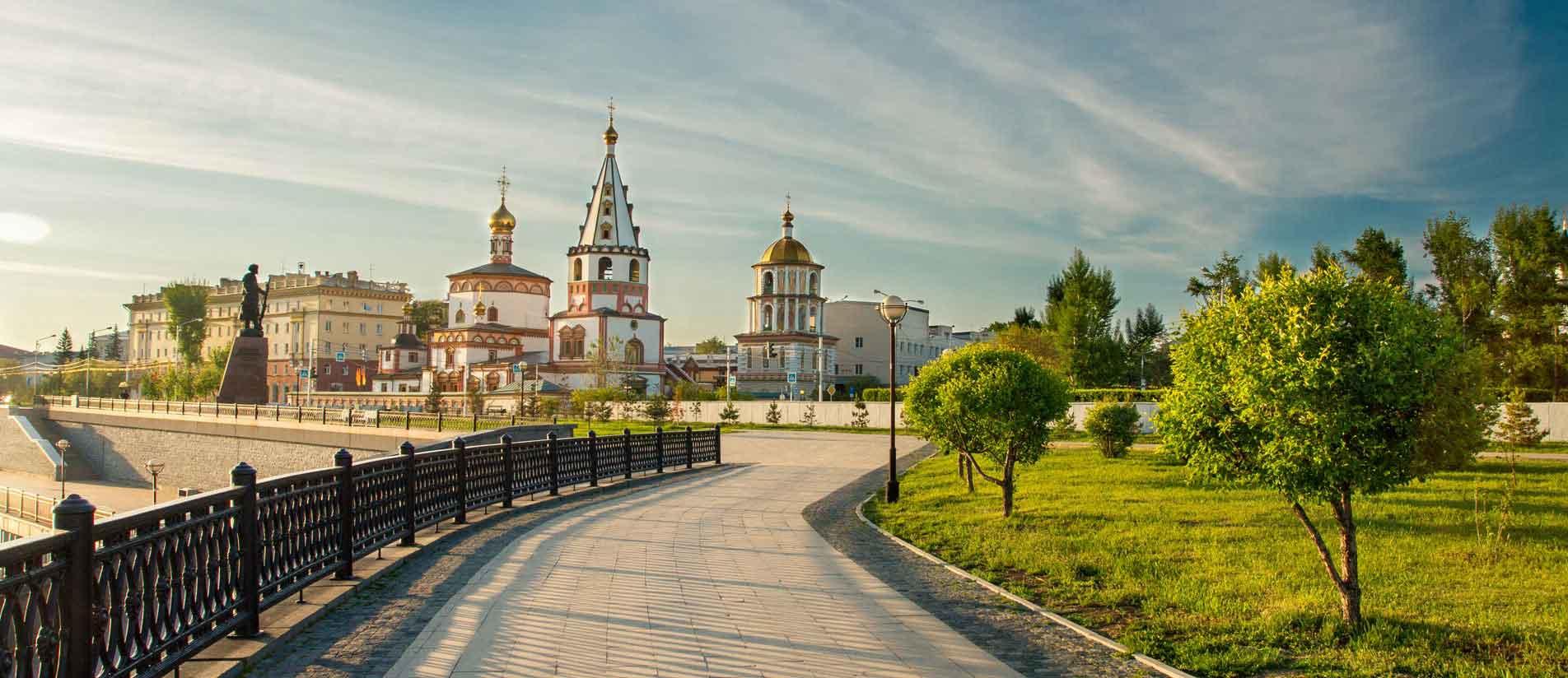 Продажа биноклей с доставкой в Иркутск: достопримечательности города