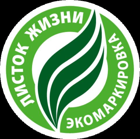 listok_zhyzni_ecosertifikat.png