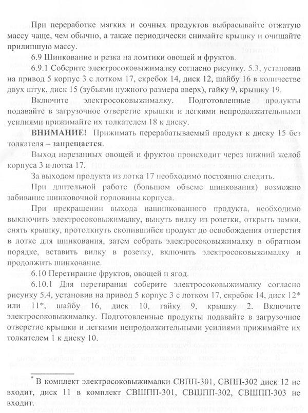 IMG_00008-1.jpg