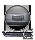 Встроенный USB-концентратор