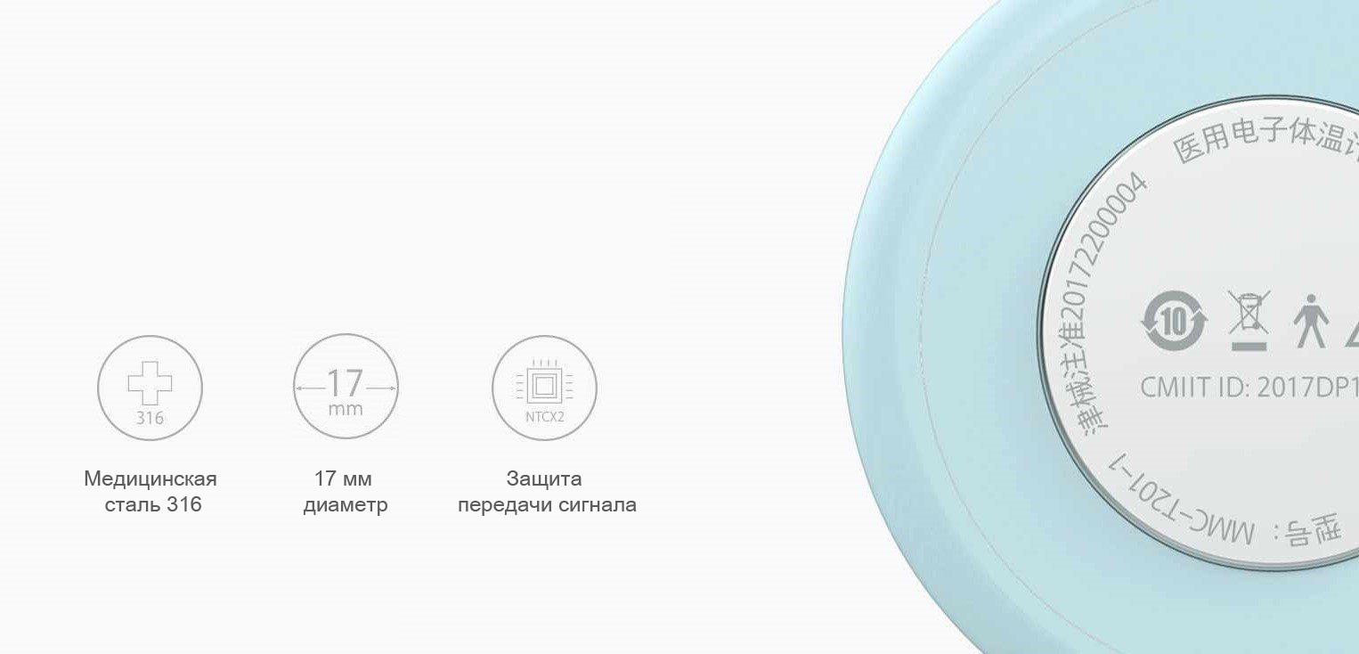 Электронный термометр Xiaomi Miaomiaoce Smart