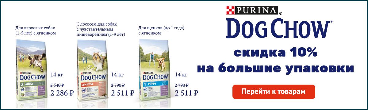 Dog Chow -10%