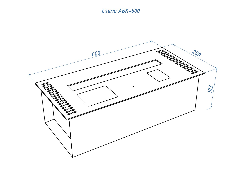 Автоматический_биокамин_топливный_блок_600_INOX-схема.jpg