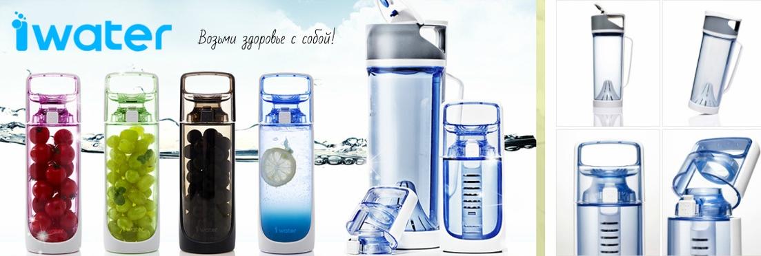 бутылка айвотер для получения щелочной воды keosan i-water