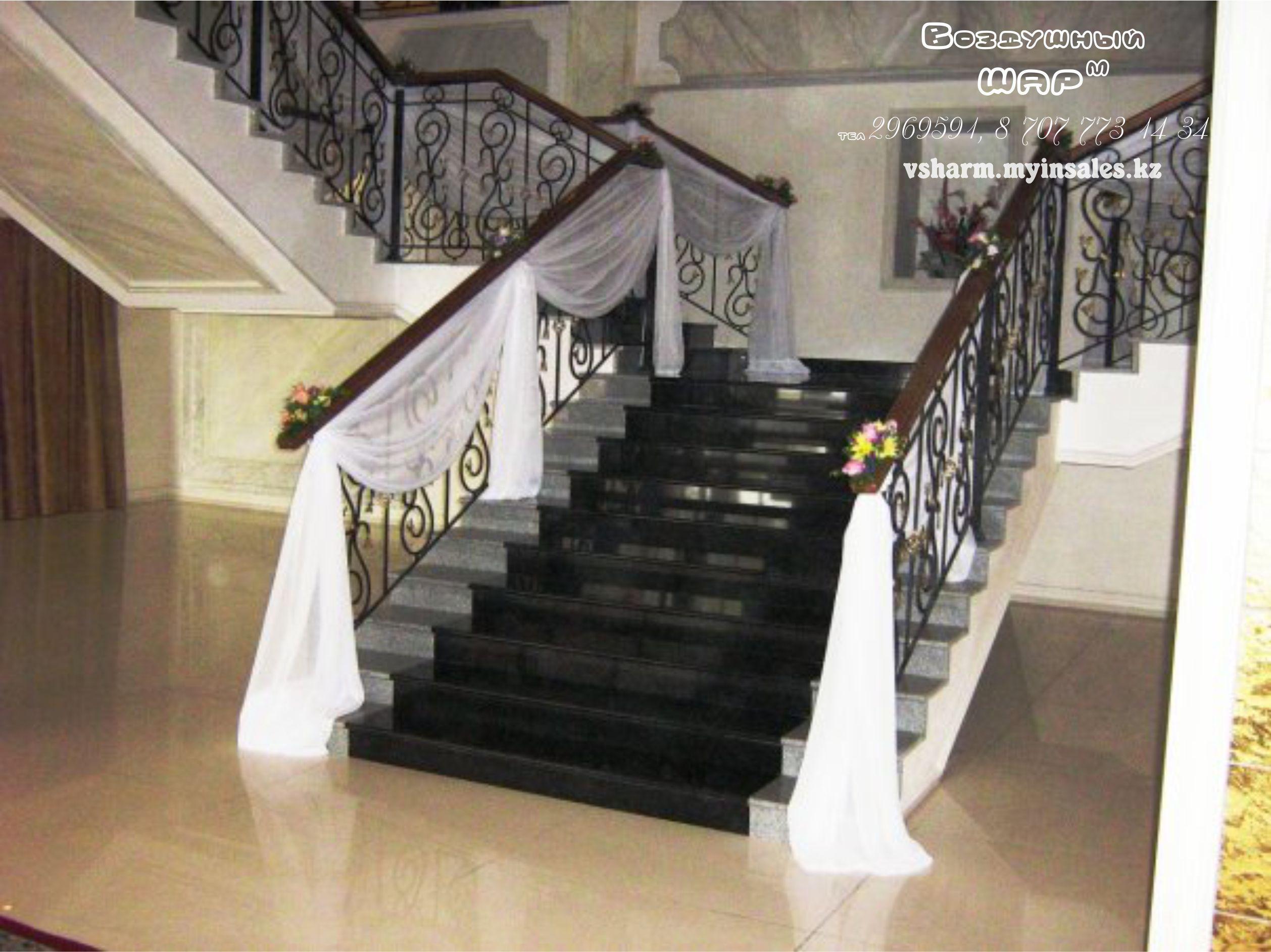 Оформление_лестницы_на_свадьбу_в_Алматы.jpg