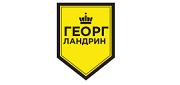 ЖК «Георг Ландрин»