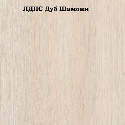 ЛДПС_Дуб_Шамони.jpg