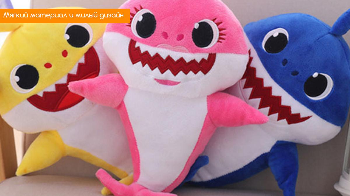 """Мягкая игрушка """"розовый акуленок со звуком"""""""