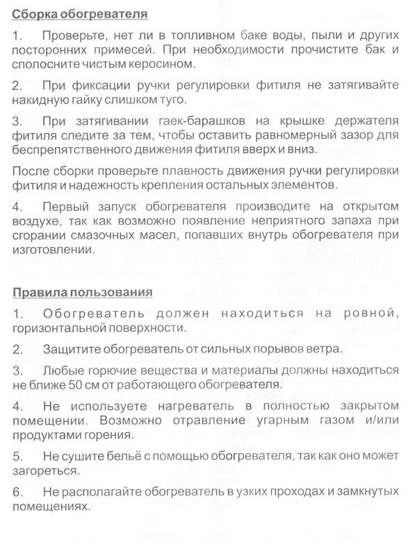 kerona5-1.jpg