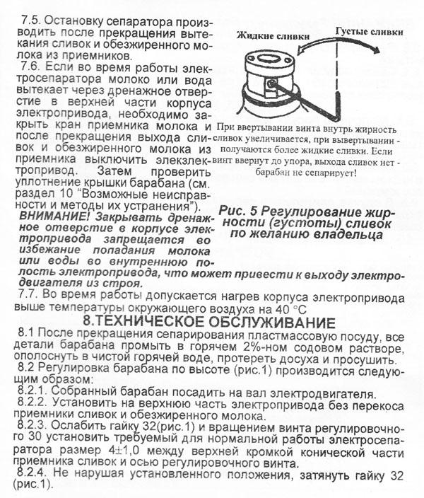 penzmash3-22.jpg