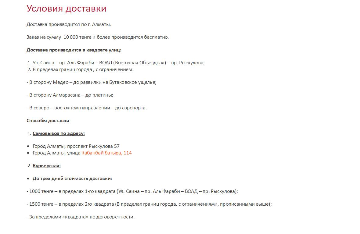 pom_2.jpg