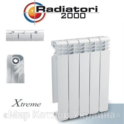 radiator-alyuminievyy-radiatori-2000-helyos-r-500mm_14e1474c4d87e56_800x600_1.jpg