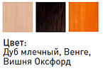 Квартет-2_цвета.jpg