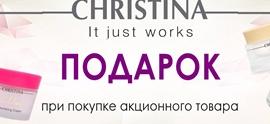 https://www.prostoprelest.com.ua/collection/christina