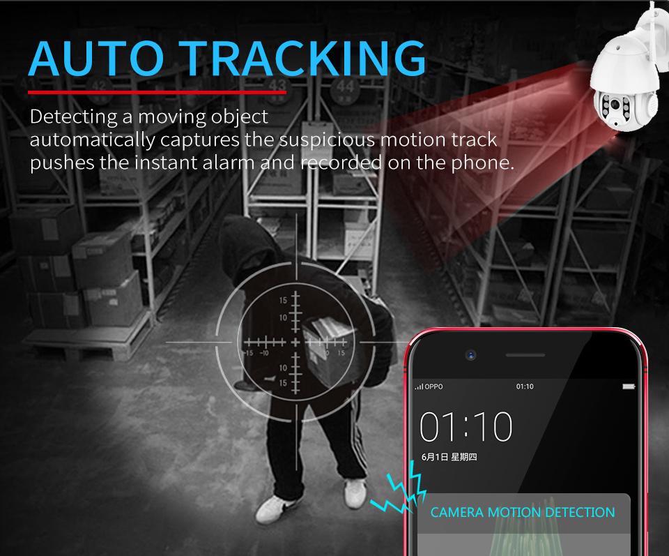 PTZ CAICO-TECH HD AHD видеокамера уличная поворотная авто слежение