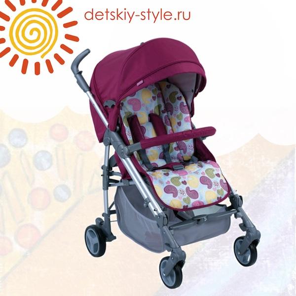 коляска happy baby nicole new, купить, цена, прогулочная коляска трость хэппи бэби, отзывы, дешево, стоимость, цена, заказать, официальный дилер, доставка по россии
