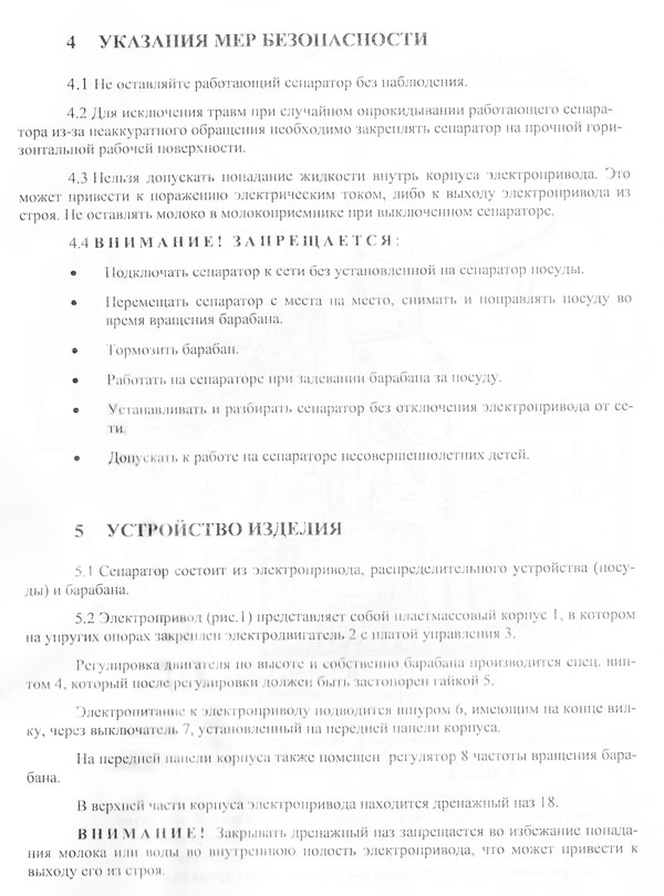 irid3-2.jpg
