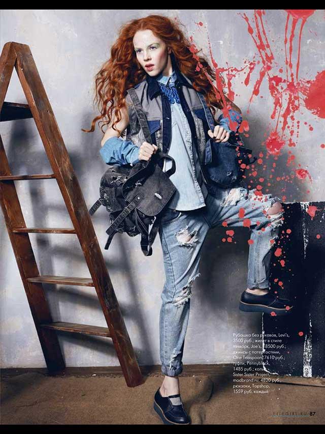 Массивное колье-цепь Heaven Necklace от Modbrand.ru в апрельском Elle Girl