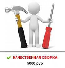 chel-2-5000.jpg