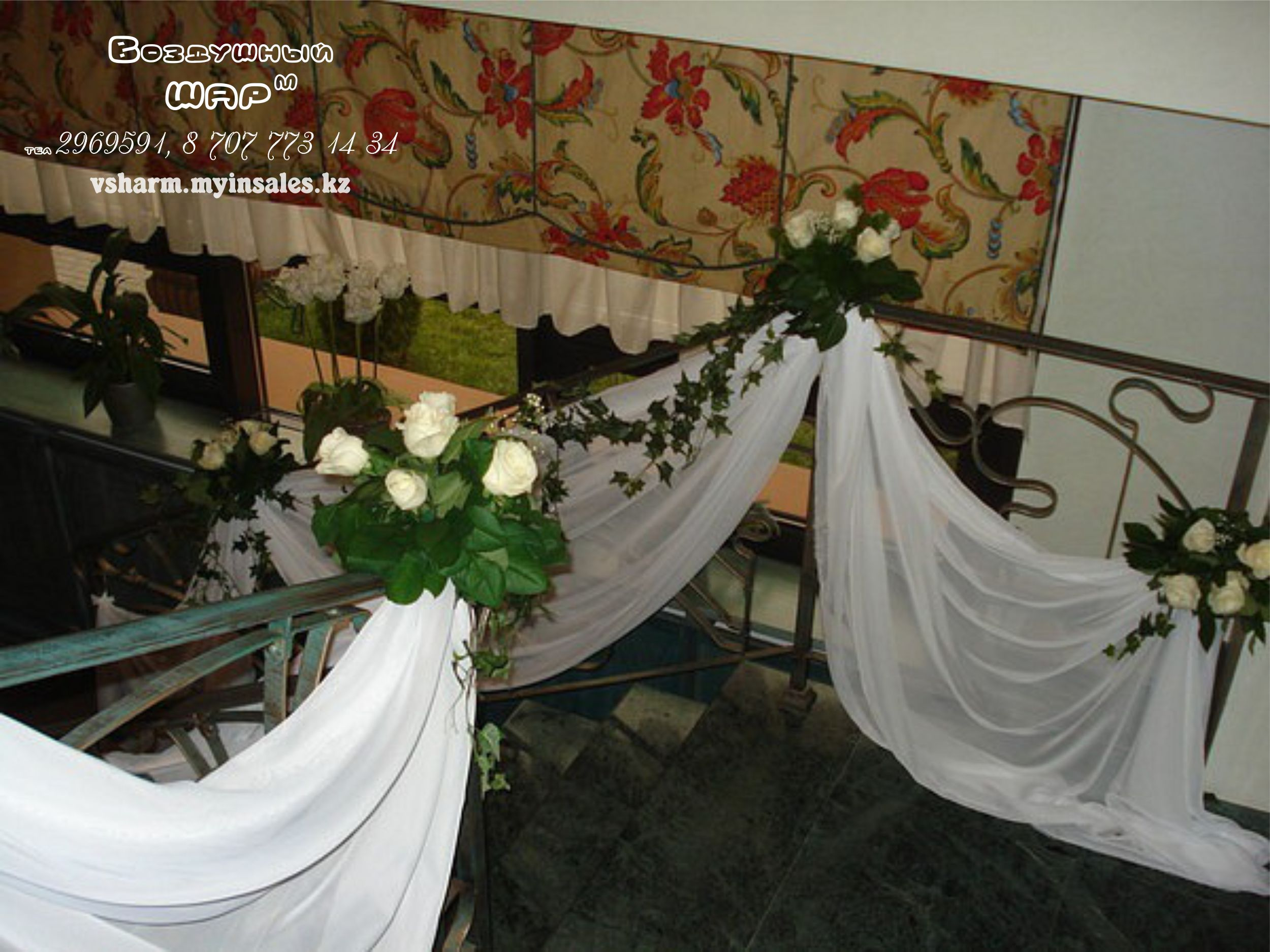 Оформление_лестницы_тканью_и_цветами.jpg