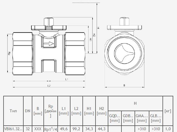 Размеры клапана шарового 3-ходового Siemens VBI61.32-16