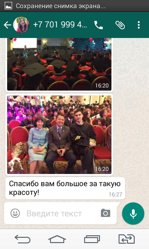 печать_на_шарах_отзыв_Алматы.PNG