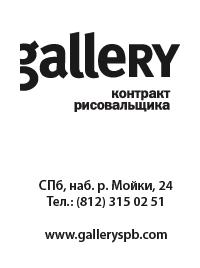 gallery-kr-01-01.png