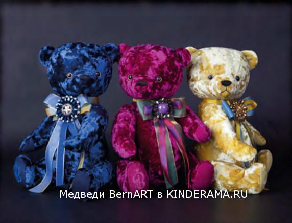 Медведи BernArt пурпурный, сапфировый, коричневый