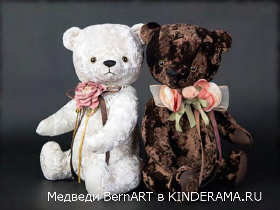 Медведи BernArt белый и коричневый