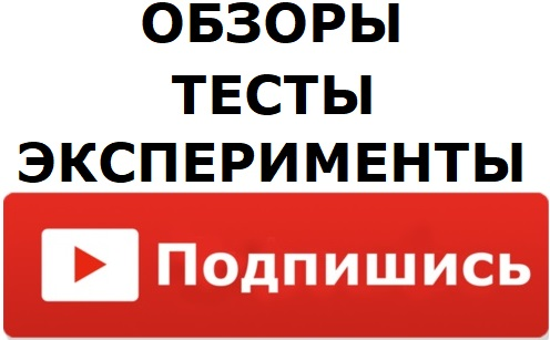 Autocom CDP+, Delphi ds150e, Wurth WoW скачать бесплатно