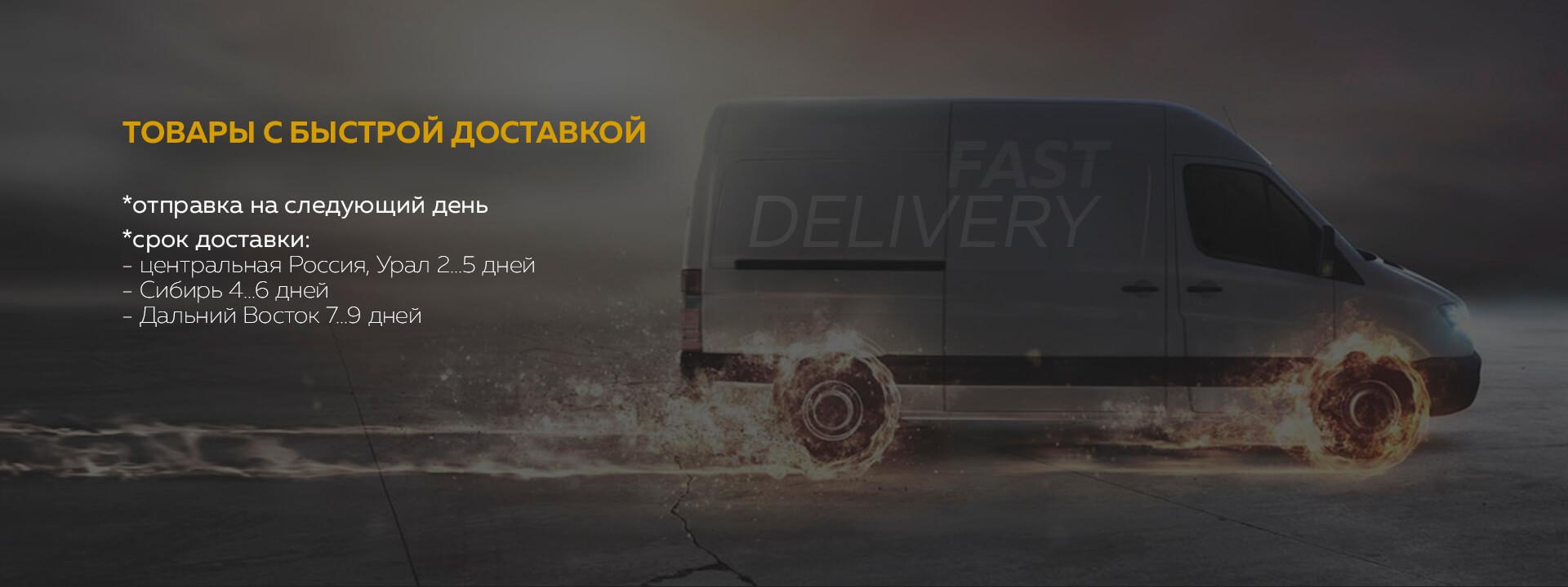 Брендовая одежда из Германии со скидкой и доставкой по России и в Казахстан